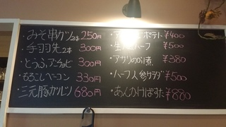 20170623_105622.jpg