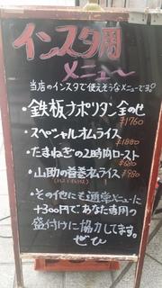 20170905_154327.jpg