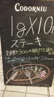 20171026_173311.jpg