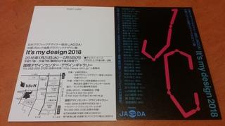 20180109_144839.jpg