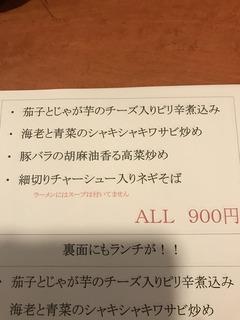 7E704BB1-5C8E-4FCB-A425-13A46475966B.jpeg