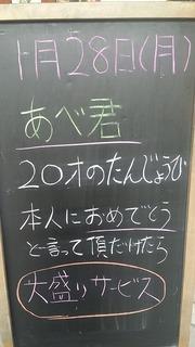20190128_113455.jpg