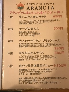 481594AD-A89E-4665-87E4-0EF99951BB5F.jpeg
