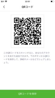 A0260628-89D7-4641-B493-5D5DF1819A5C.png